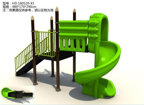Family garden playground equipments for kids