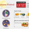 Mid-Autumn Festival blessings from Liben (中秋快乐)