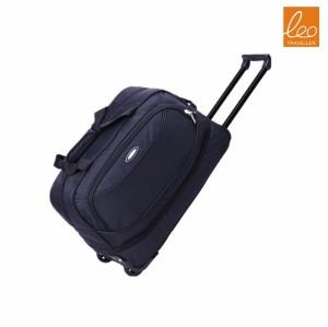 Wheeled Rolling Duffel Bag
