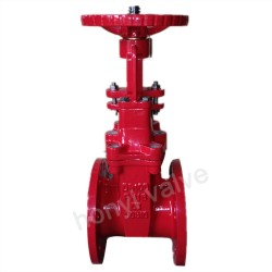 DIN3352 F4 RS Resilient seated gate valve
