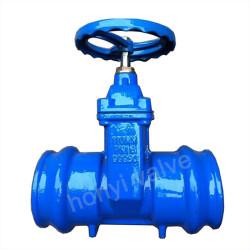Socket gate valves