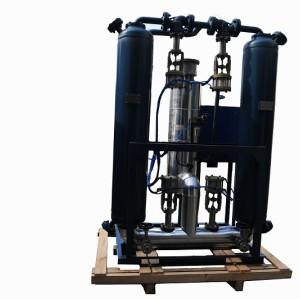 310Nm3/min micro-heat regeneration desiccant dryer produced in SHANLI