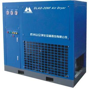 2017 New design plate fin type heat exchanger refrigerated air dryer