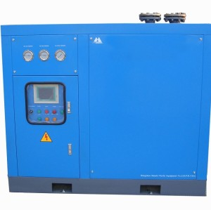 Water cooled high temperature type freezing dryer