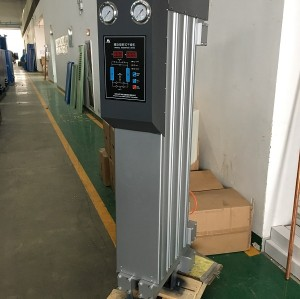 Modular heatless compressed air dryer with Easy Maintenance