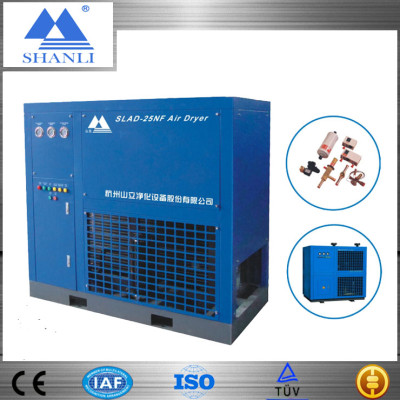 Shanli 300 cfm New Design Plate Fin Heat Exchanger ingersoll rand refrigerated air dryer
