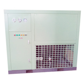 air-cooled airman compressed air dryer