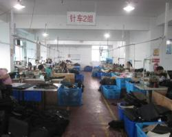 WENZHOU LOOSTAR LEATHER PRODUCT CO.,LTD