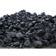 Coal prices rising continually