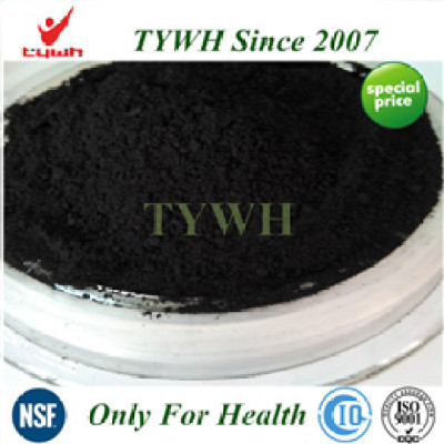 High purification activated charcoal