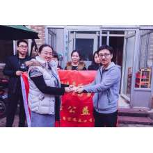 Charity event of Tianjin TYWH