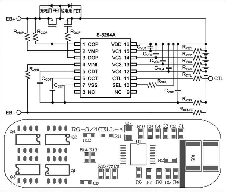 4S2P锂电池电路图