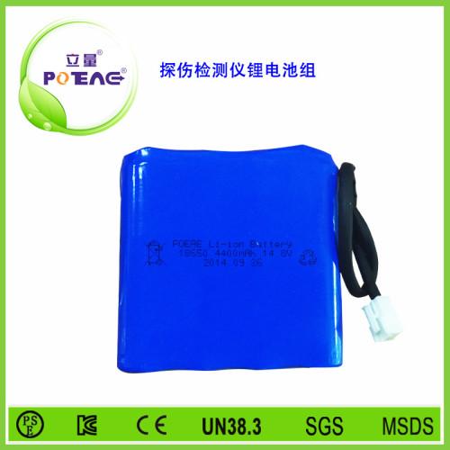 探伤检测仪锂电池组