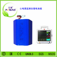 心電圖監護儀鋰電池組