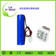 血壓監測儀鋰電池組