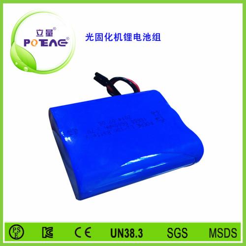 固化机锂电池组