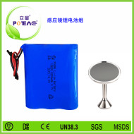 感应镜锂电池组