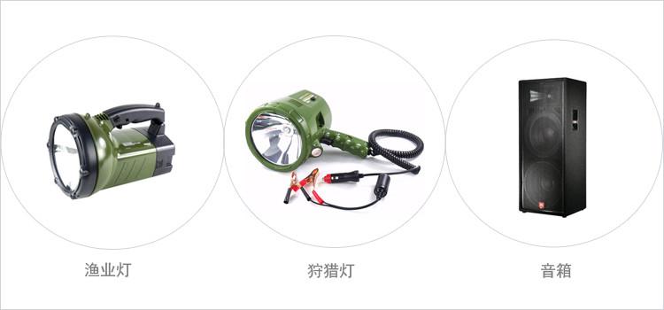 渔业灯锂电池