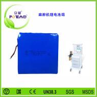 麻醉機鋰電池組