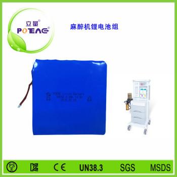 麻醉机锂电池组