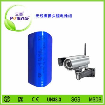 无线摄像头锂电池组
