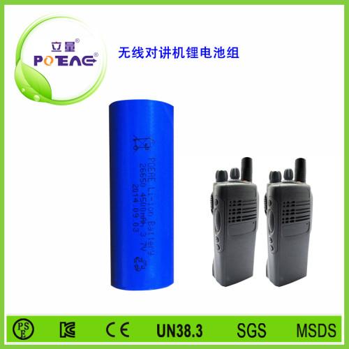 无线对讲机锂电池组