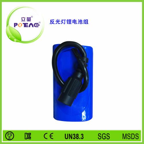 泛光灯锂电池组