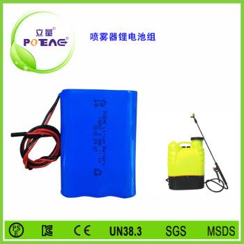 喷雾器锂电池组