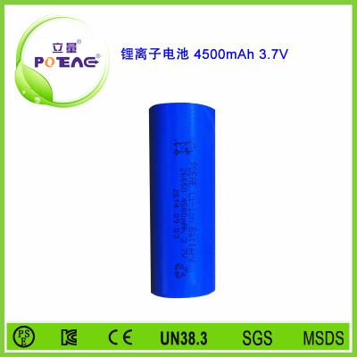 3.7V ICR26650 4500mAh锂电池组