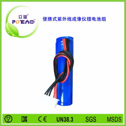 便携式紫外线成像仪锂电池组