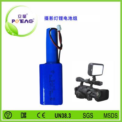 摄影灯锂电池组