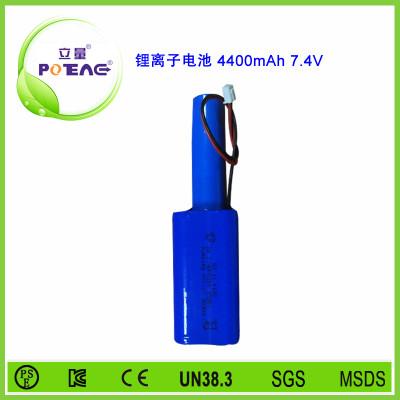 7.4V ICR18650 4400mAh 锂电池组