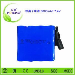 7.4V ICR18650 8000mAh锂电池组