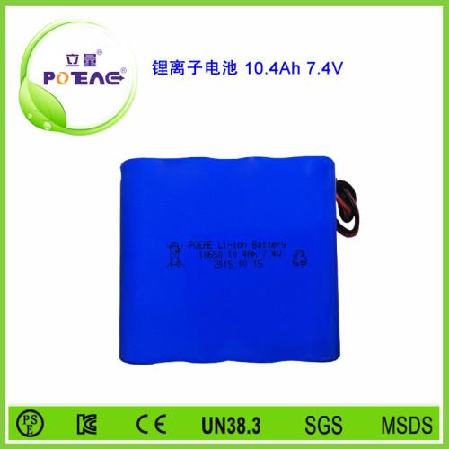 7.4V ICR18650 10.4Ah锂电池组