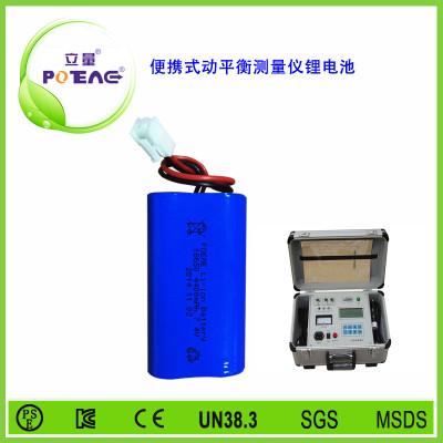 便携式动平衡测量仪锂电池组