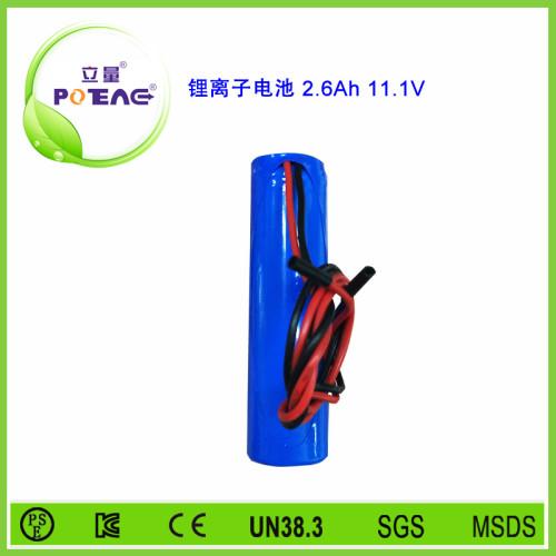 11.1V  ICR18650 2.6Ah锂电池组