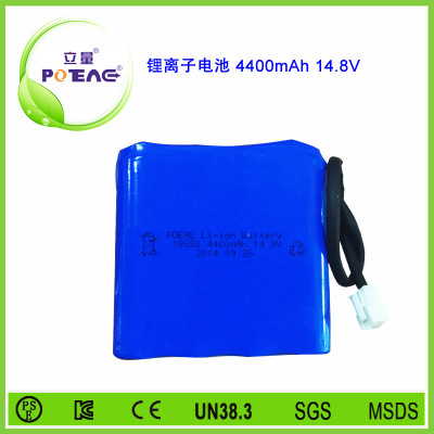 14.8V ICR18650 4.4Ah锂电池组