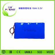 3.2V 26650 15Ah磷酸铁锂电池组