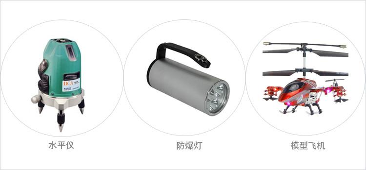 防爆灯锂电池组