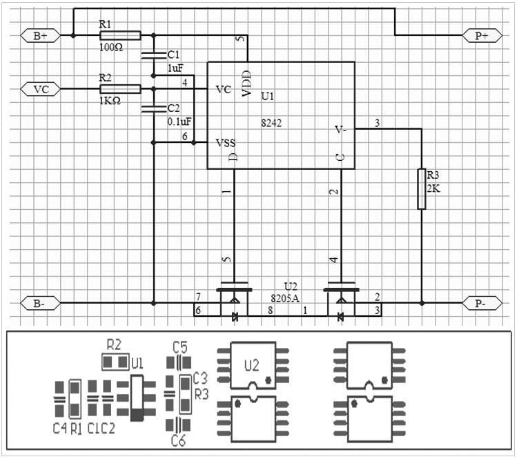 6.4V 2S1P锂电池组