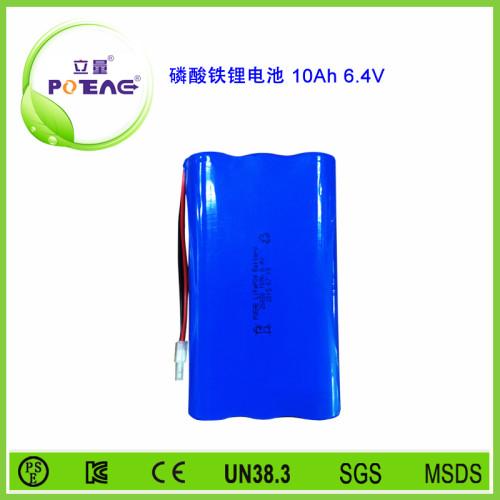 6.4V 26650 10Ah磷酸铁锂电池组