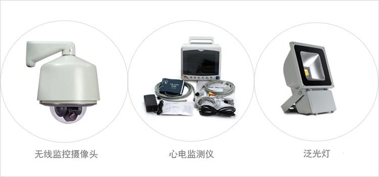 2S2P锂电池应用