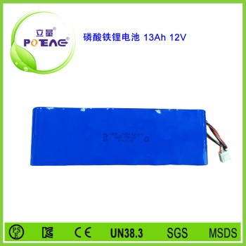 12V 26650 13Ah磷酸铁锂