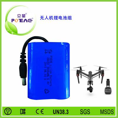 无人机锂电池组