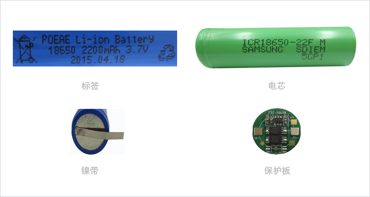3.7V 22mAh锂电池