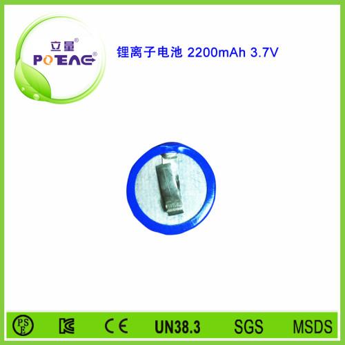 3.7V ICR18650 2200mAh锂电池组
