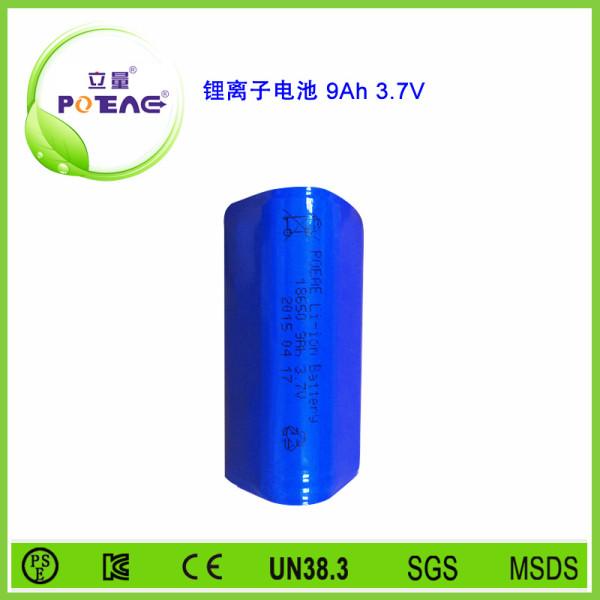 3.7V ICR18650 9Ah锂电池组