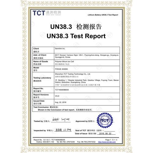 504060  UN38.3报告
