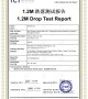 502530 1.2M跌落测试报告