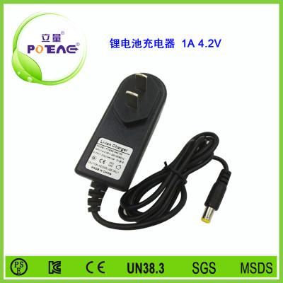 4.2V 1A 锂电池充电器